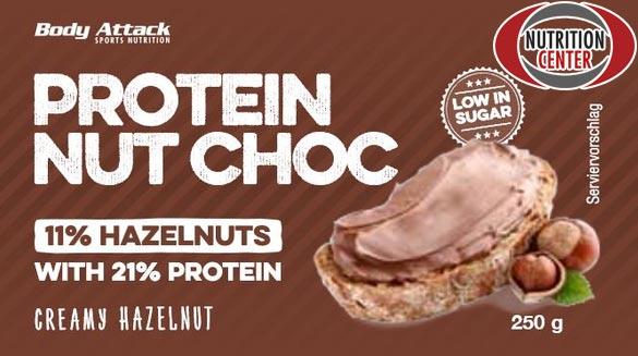 Protein Nut Choc 250g nutella proteica a basso contenuto in grassi saturi e zuccheri aggiunti