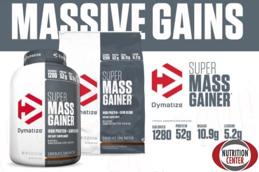 super massive gainer dymatize miscela di proteine e carboidrati utile per aumentare la massa muscolare